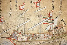 Nagamasa's ship
