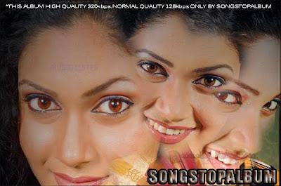 http://3.bp.blogspot.com/-I5XEkBn-yTk/UYGoRiB_HuI/AAAAAAAAGR8/-rCQ8liABUk/s400/songstopalum+new+cover.jpg