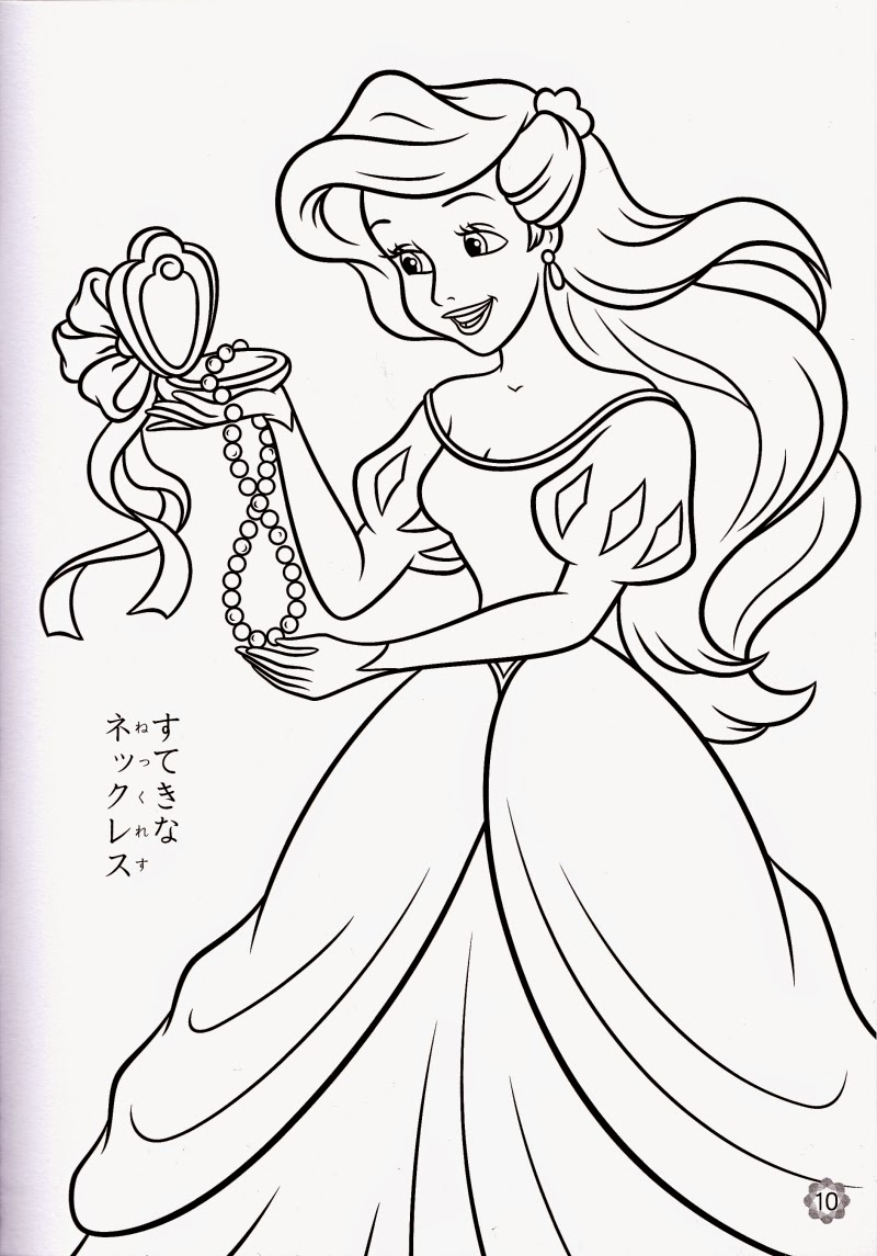 Coloring Pages Ariel The Little Mermaid Free Printable