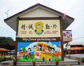 SJKC Yoke Kuan