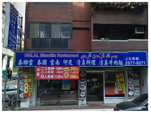 Taiwan Sambut Wisatawan Muslim