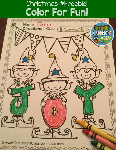 Fern Smith's Classroom Ideas FREE Christmas Color For Fun Freebie at Classroom Freebies!