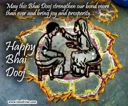 Send Free Online Invitations And Announcements Bhai Dooj Symbol