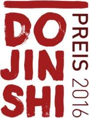 Dojinshi Preis 2016
