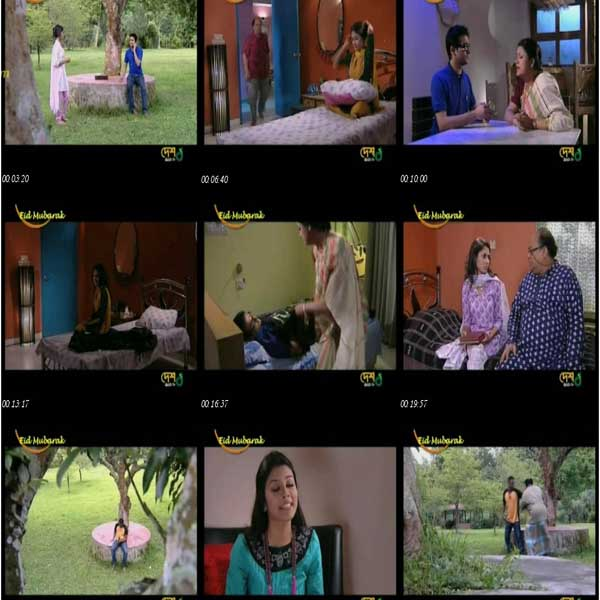 Majhe Majhe Tobo Dekha Pai (Eid Drama 2011)
