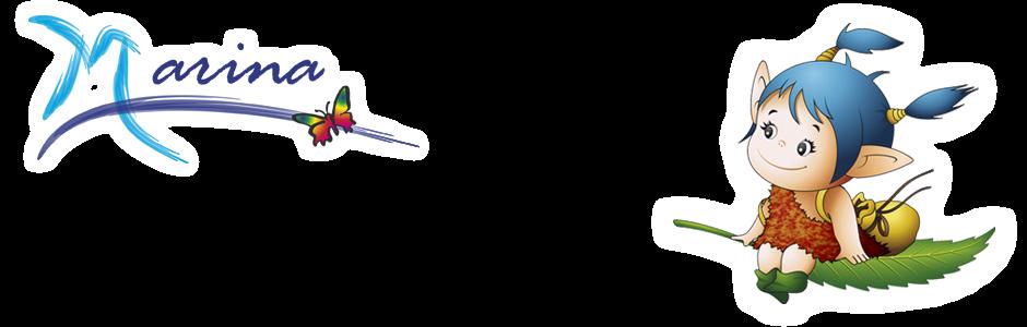 marinaduende