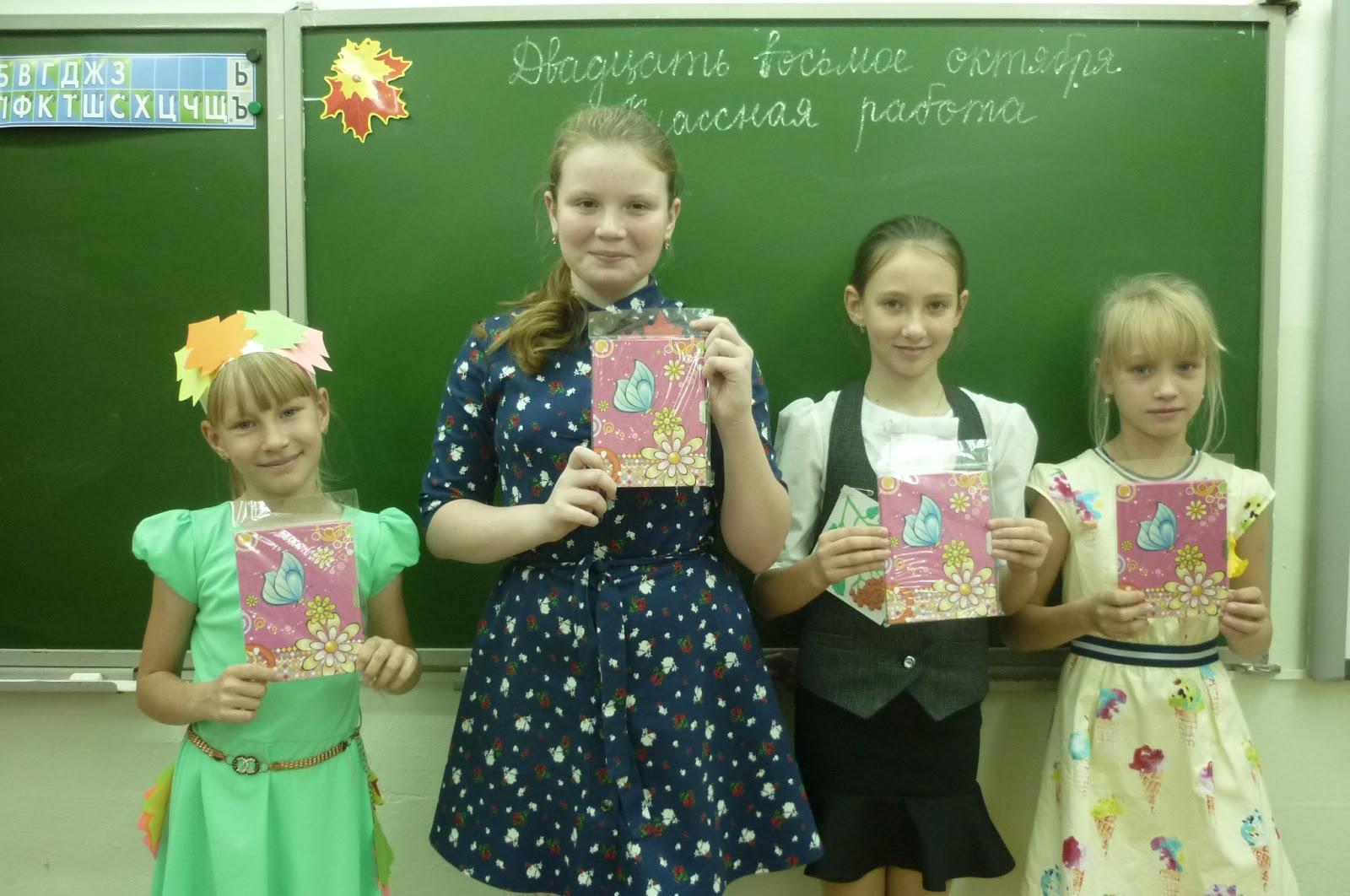 Бал цветов в начальной школе сценарий