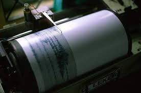 seismiki-donisi-arta-300x190