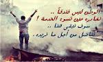 مصر ليست وطنا نعيش فيه ....ولكنه وطن يعيش فينا