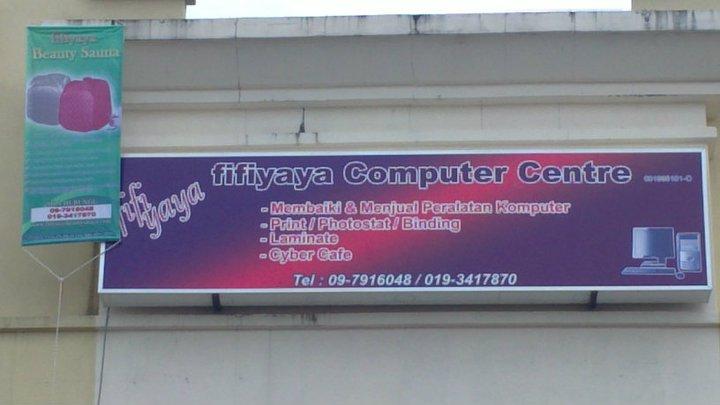 fifiyaya  computer centre