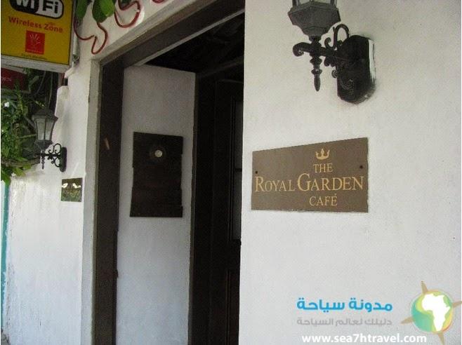 أفضل 5 مطاعم في مالي جزء المالديف