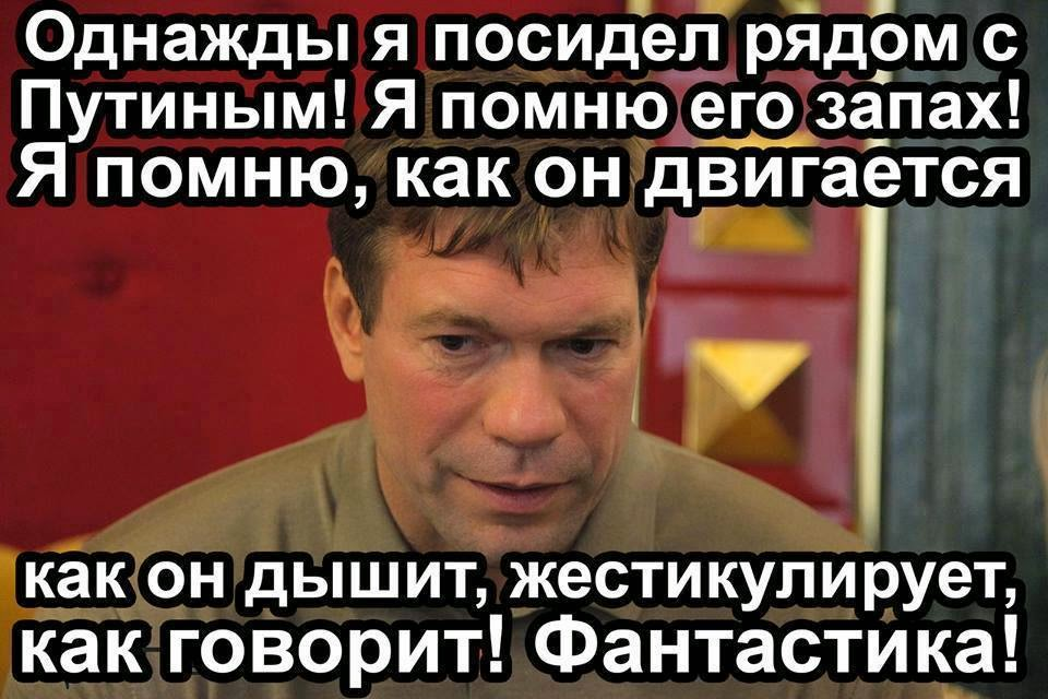 Это агрессивная демонстрация силы, - президент Литвы Грибаускайте о размещении ракетных комплексов РФ под Калининградом - Цензор.НЕТ 680