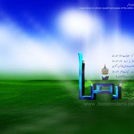 Gambar Nuansa Islam @ Digaleri.com