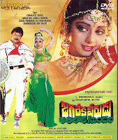 Jagadeka Veerudu Athiloka Sundari Telugu Movie Songs