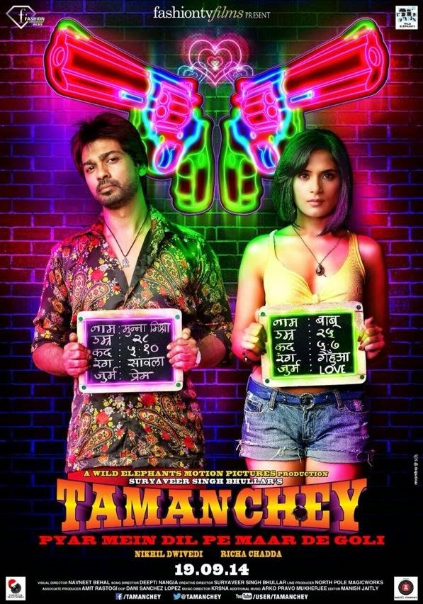Tamanchey - Movie Poster First Look Wallpaper - Nikhil Dwivedi, Richa Chadda, Damandeep Singh