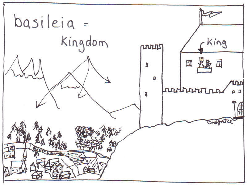 basileia = kingdom. drawing by rob g