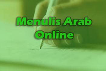 http://3.bp.blogspot.com/-I7bkPruhR1U/UfYZ2HgNKJI/AAAAAAAAB48/taQJwCFhGpE/s1600/Menulis+arab+online.jpg
