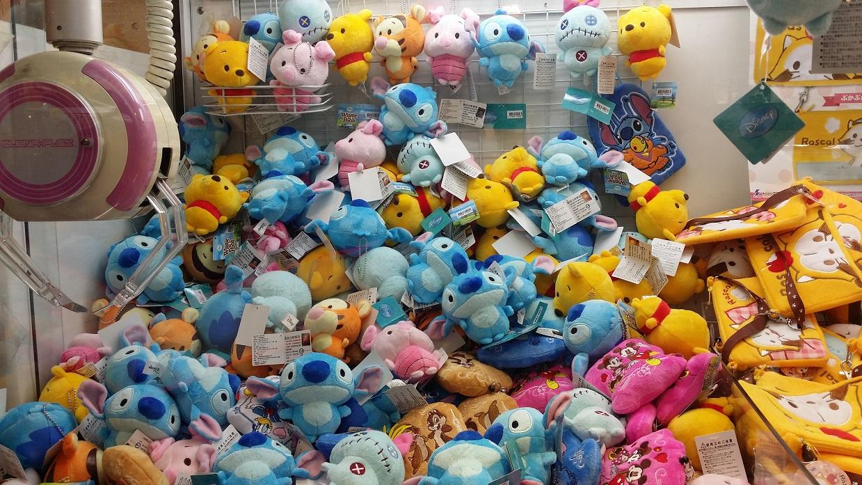 Winnie The Pooh Tea Room Hartfield