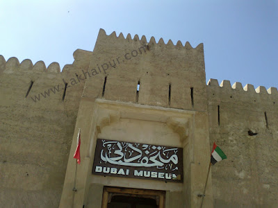 Main gate of Dubai museum