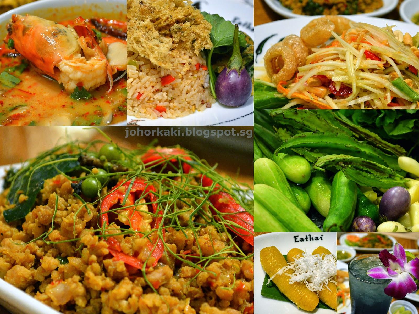 Eathai food at central embassy in bangkok johor kaki food for Cuisine kaki