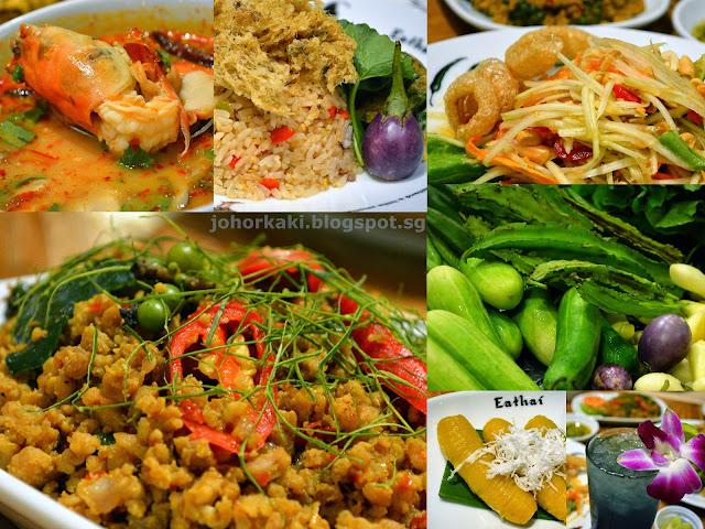 Eathai food at central embassy in bangkok johorkaki food for Anthropology of food and cuisine