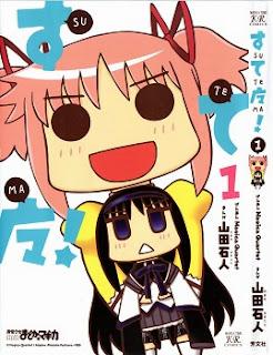 すてマ! (Sutema!) 第01巻 zip rar Comic dl torrent raw manga raw