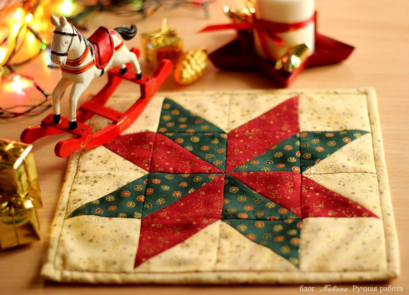Новогодние игрушки в стиле пэчворк своими руками