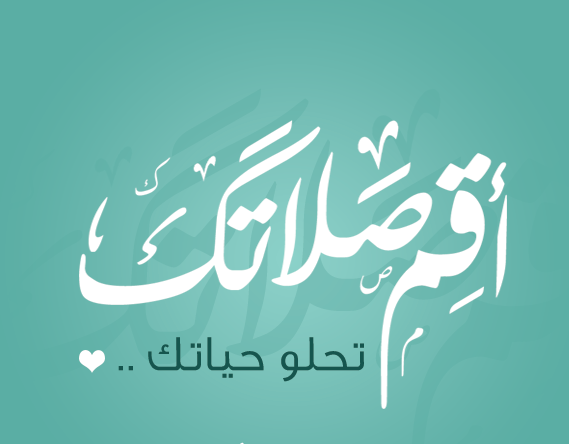 اسم حلو للفيس بوك http://akhbar1news.blogspot.com/2013/02/blog-post_4619.html