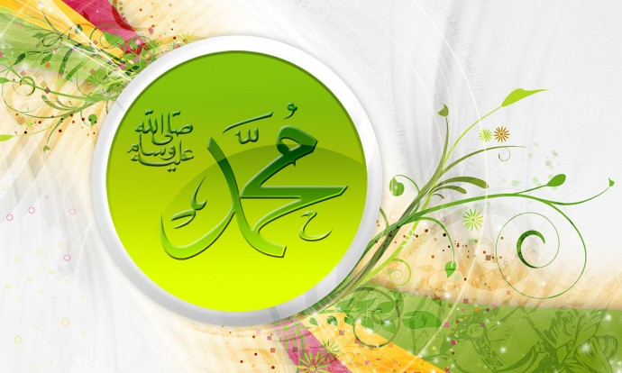 Calligraphy Muhammad.saw Floral Green Color