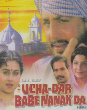 Ucha Dar Babe Nanak Da (1982) - Hindi Movie