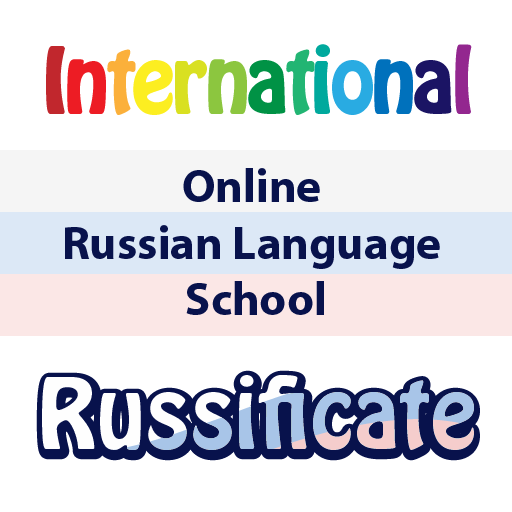 Our Online Russian School