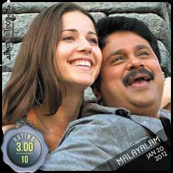 Spanish Masala: A film directed by Lal Jose starring Dileep, Daniela Zacherl, Kunchakko Boban etc. Film Review by Haree for Chithravishesham.