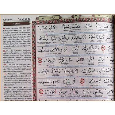 Al-quran Al-jamil Terjemahan Perkata dan Terjemahan Inggris