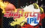athirady IPL News: Adhirady IPL Captain TV 20 05 2013