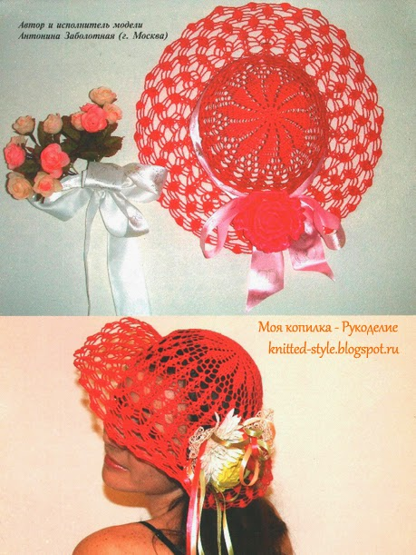 Летняя красная шляпка крючком