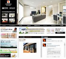 もりかわ住宅ホームページ
