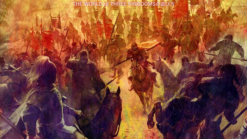 THE WORLD of THREE KINGDOMS