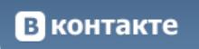 Wycinanka ВКонтакте