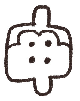 干支のイラスト文字「申」線画