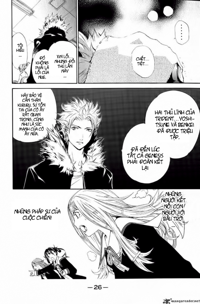 Air Gear Chap 105