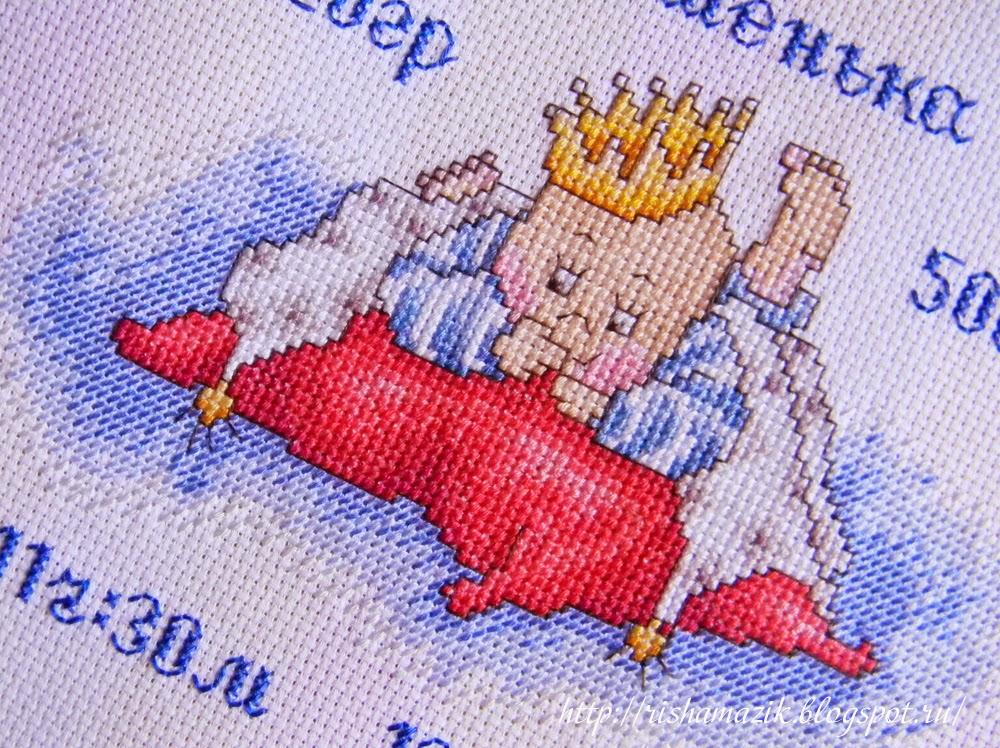 """""""Маленький принц"""" от Lanarte."""