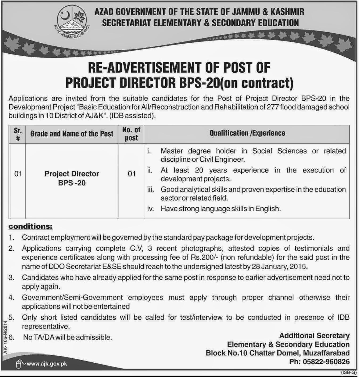 Govt Jobs in Azad Jammu & Kashmir AJK