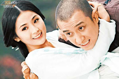 Charlene Choi and Wen Zhang