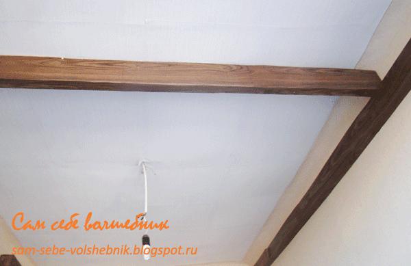 """Как сделать """"деревянные"""" балки на потолке дешево и сердито"""