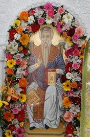 Πρόγραμα Πανηγύρεως Αγίου Ενδόξου Ιερομάρτυρος Χαραλάμπους του Θαυματουργού