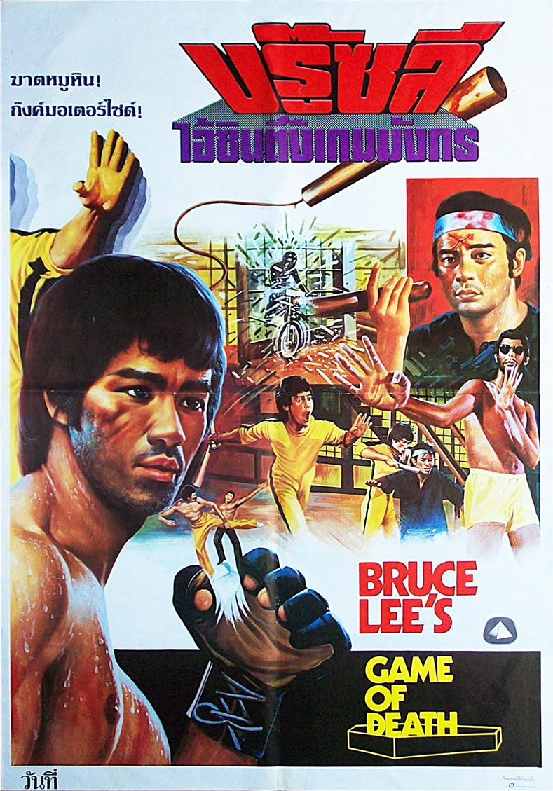 Bruce Lee Siu-Lung , Robert