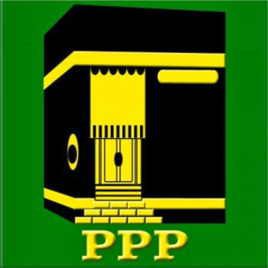 Partai ppp 2014