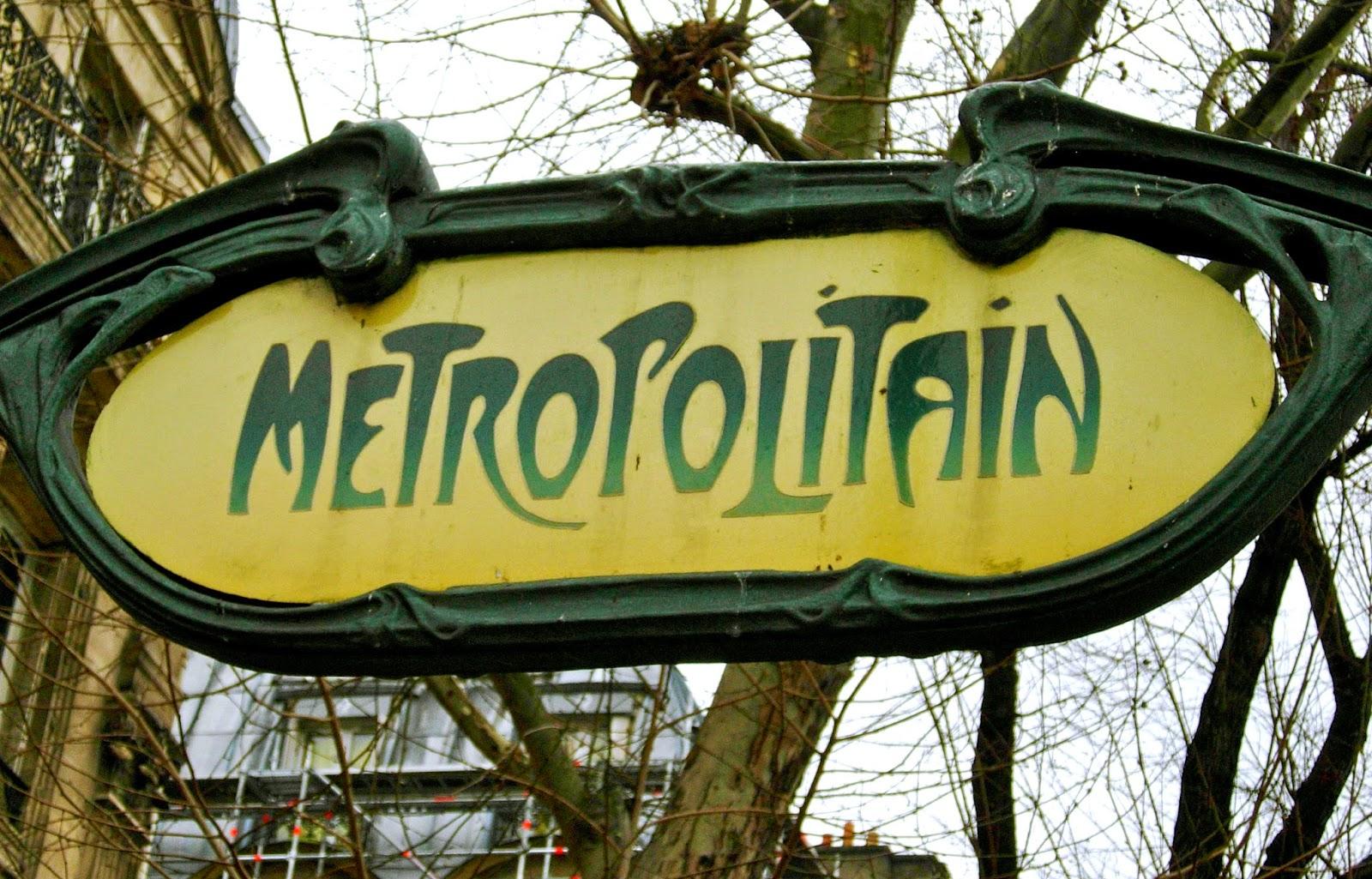 Paris Metro Signs, Art Nouveau Paris Metro Sign
