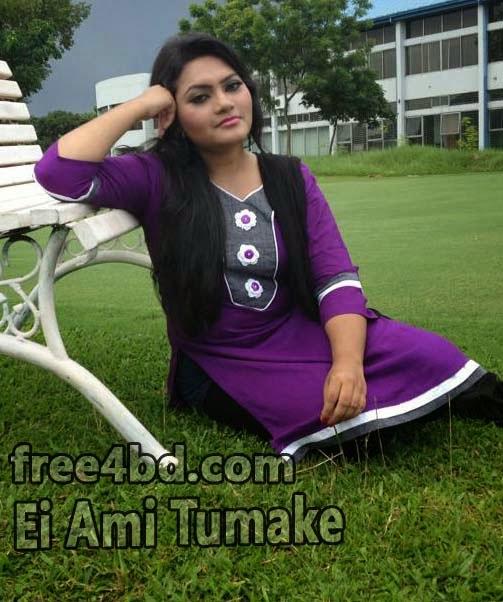 Ami Ki Tomay Songs Download: E.I. (song