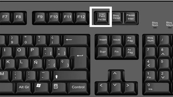 como hacer una captura de pantalla
